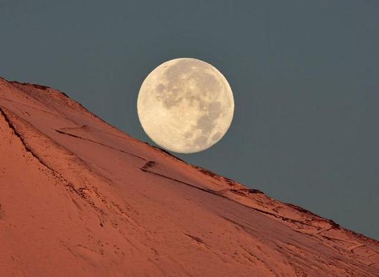 moon2_18112008_1