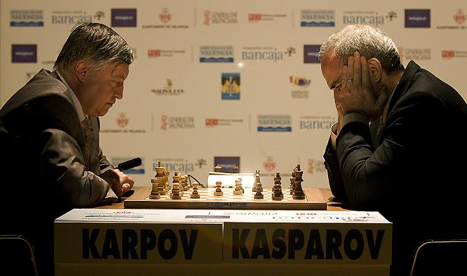 CHESS-KASPAROV-KARPOV-SPAIN