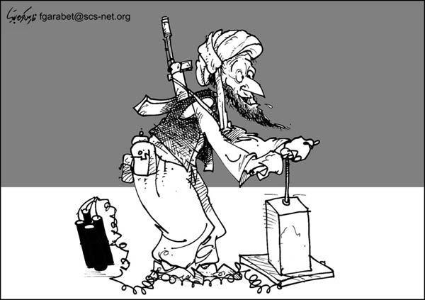 Terrorismo Internacional, e uma mensagem para a Al-Qaeda